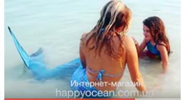 Хвосты Русалок (Happy Ocean)